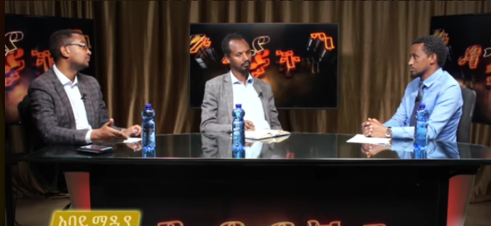 It wasn't a conflict, it was a mass killing of Orthodox Christians in Oromia region by mob group – Orthodox protest rally organizers explain.